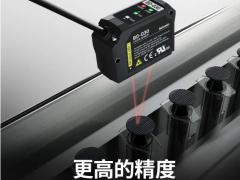 即将上市 | 激光位移传感器BD系列