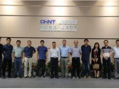 《浙江省建筑设备一体化监控系统设计标准》编委会来访正泰
