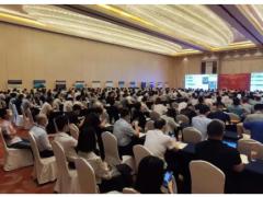 2020第四十届中国电工仪器仪表产业发展技术研讨会及展会在上海成功举办