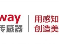 深圳市信为科技发展有限公司吕宝贵:全面感知时代,传感器企业借时借势突破