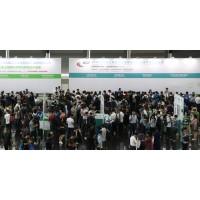 2020第五届生物发酵饲料产业展览会