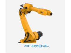 AIR20中负载机器人