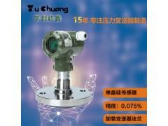 单晶硅压力变送器 SEO优化案例