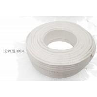 3分PE水管 3分带字白管 塑料PE 进水管  PE管厂家