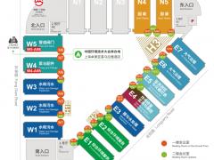 2000家展商云集——2020年中国环博会  附详细展商名单