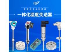 网站优化:环工仪表-温度变送器-SEO