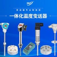网站优化:环工仪表-温度变送器-SEO优化案例