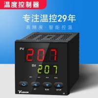 seo优化:温控器、温度控制器关键词-厦门宇电