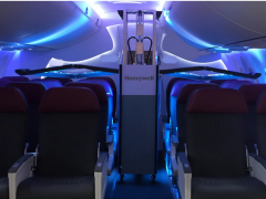 霍尼韦尔推出快速经济的飞机客舱紫外线清洁系统