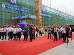 智慧工地|大华股份助推建筑工程施工企业数字化转型