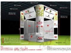 2020北京高端食品饮料展/休闲食品展