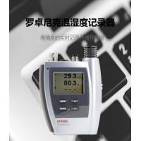 罗卓尼克HL-NT3-D - 高端记录器