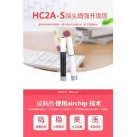 罗卓尼克温湿度计HC2A-S