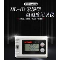 罗卓尼克HL-1D - 紧凑型数据记录器