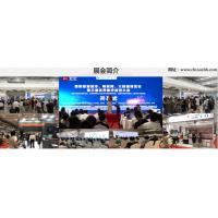 闪亮登场2020第十三届南京国际大数据产业博览会