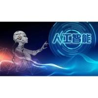 展览工厂-2020南京国际人工智能产品展览会
