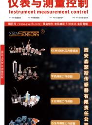 图页电子刊-上海国际水处理展-2020年6月上海水处理展-水处理展
