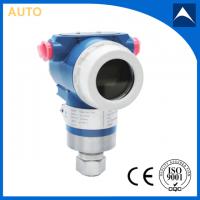 AT3051直接安装式压力变送器4-20mA,带HART