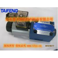 泰丰电磁球阀TF-M-3SED6UK系列