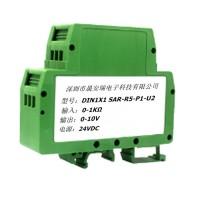 0-5KΩ转4-20mA/0-5V电子尺、电位计信号变送器