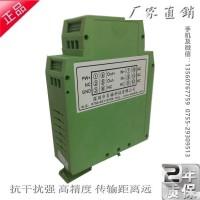 pwm转4-20ma0-5v10v变送转换器