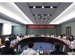 中国仪器仪表行业协会八届理事会第一次理事长联席会议在汉