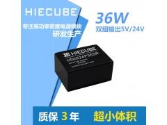 AC-DC双路隔离电源模块5v24v双组稳