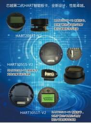 压力变送器板卡 _温度变送器模块_ 液位变送器模块_工业自动化仪表-上海芯越信息科技有