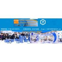 2021北京国际动力传动展览会
