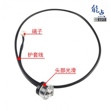 FS-IR22液位检测传感器缺液提醒满液