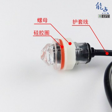 FS-IR82B高精度洗手液液位检测器小