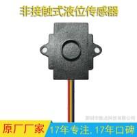 D2CS-H 24V电容式液位传感器非接触感应低液位提醒