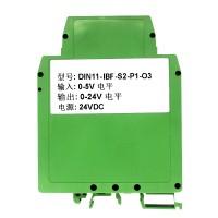 5V方波转24V电平信号隔离转换器、方波,正弦波转换器