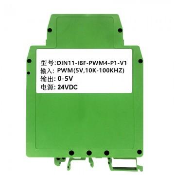 PWM信号转模拟信号隔离变送器、PWM