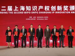 """上海微电子荣获""""上海知识产权创新奖"""""""