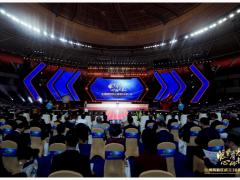 眼里有光 心向未来 士兰微热烈祝贺杭州高新区成立30周年!