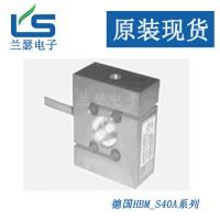 S40AD1/100KG压力传感器