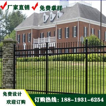 惠州别墅围墙护栏款式 小区安全护栏