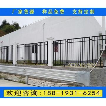 江门工厂冲孔组装围栏 医院围墙护栏