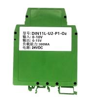 0-5V转0-15V/0-20V/0-24V信号隔离转换器