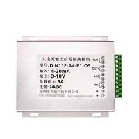 4-20MA转0-20V/0-24V信号变送器