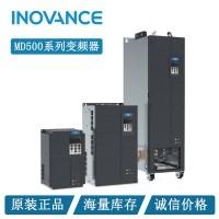 汇川高性能MD500变频器  应用于风机水泵,机床,包装