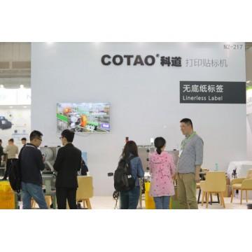 2021上海国际智慧仓配装备与技术展