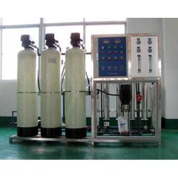 工业水处理反渗透Ro膜净水设备商用