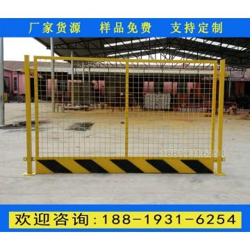 深圳泥浆池防护网厂家 东莞方管基坑