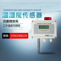 上海露意仪表厂价供应LY60s系列温湿度变送器