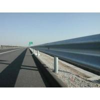 海口二级公路两侧防撞护栏厂家 白沙乡村道路镀锌波纹板