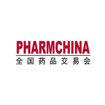 2021上海药交会 国药会