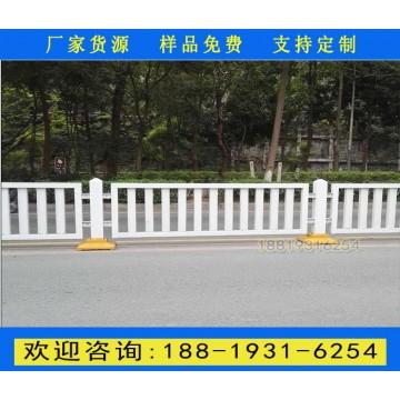 琼海街道两边安全围栏 万宁市政道路