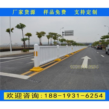 儋州道路两侧隔离护栏厂家 定安市区